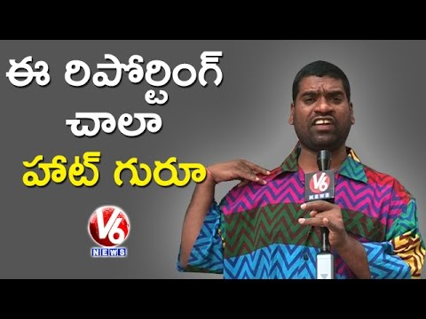 Bithiri Sathi Reporting On Currency Problems | Funny Conversation With Savitri | Teenmaar News