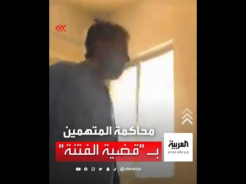 أول ظهور لباسم عوض الله بملابس السجن في قضية -الفتنة-  - نشر قبل 60 دقيقة