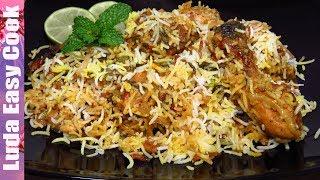Лучший РАССЫПЧАТЫЙ ПЛОВ! Индийский самый вкусный рецепт плова с курицей БИРАНИ | perfect pilaf