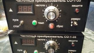 Частотный преобразователь(На 5кВт от сети 220В. По просьбам заказчиков перешли на новые корпуса. По вопросам приобретения пишите на..., 2017-02-09T12:24:26.000Z)
