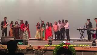 Christmas Medley BTC Orchestration : Asir Anbazhagan, Kallikulam, Nellai Dt, TamilNadu