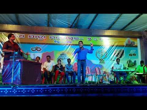 Janami thili mu sri gundicha dina marantiki bahuda re bhajan sing by...dr PRIYABRATA BEHERA...