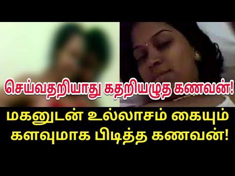 சற்றுமுன்பு நடந்த சம்பவத்தின் அதிரவைக்கும் பின்னணித் தகவல்   Tamil Trending Video   Tamil Video