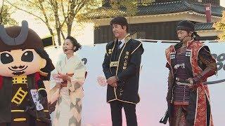 11月3日に開催された第11回上田城紅葉まつりの映像です。 信州上田観光...
