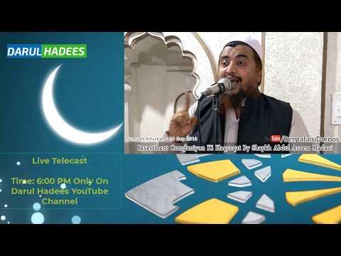 Promo Ijlase Aam Solapur 7th December 2019 | Abdul Azeem Madani | Darul Hadees