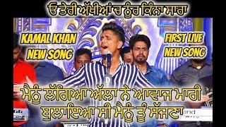 🔴Awaaz | Qismat | Ammy Virk | Sargun Mehta | Kamal Khan | Punjab Live Tv | Punjabi Live Show | New