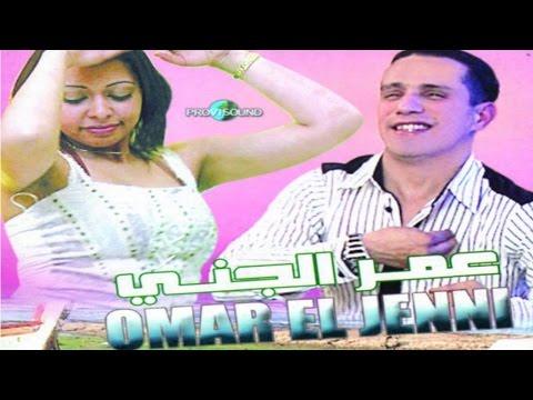 OMAR EL JENNI ALBUM COMPLET HD DIRI TOUR Rai Chaabi 3roubi راي مغربي الشعبي