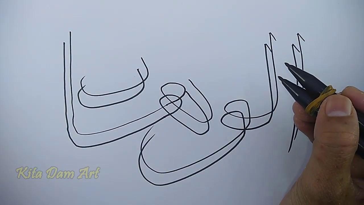 Kaligrafi 3d Keren Dan Mudah Al Fatah By Arr Collection Art