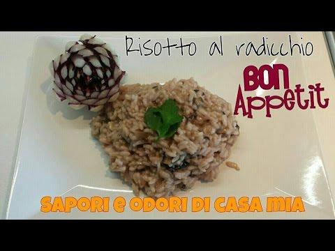 Ricetta Veloce Risotto al Radicchio,Fast recipe Risotto with radicchio,快速配方烩饭与菊苣,