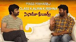 Mass Maharaj Raviteja Class Kalyan Krishna Special Interview