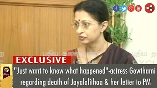 "Exclusive: Actress Gowthami says, Just want to know what happened"" regarding Jayalalithaa's death"