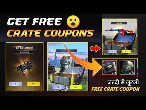 How to Get Free Crate Coupons In PUBG Mobile 100% Working Trick to Get Free Crates For Skin