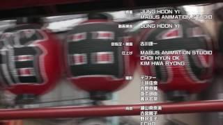Tonkatsu DJ Agetarou Feat. Isgoood