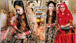 বাংলাদেশী বৌভাতের অনুষ্ঠান / Bangladeshi Wedding Party/ Bangladeshi mom vlog