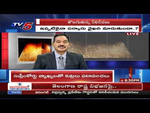 TV5 Sambasiva Rao Intro | Top Story Debate | AP Politics | TV5 News