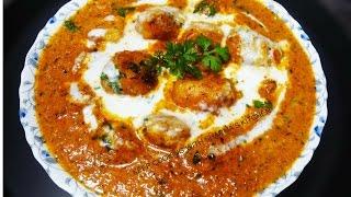 Dum Aloo Recipe  (Dhaba Style)