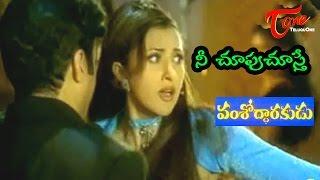 Video Vamsodharakudu Songs - Nee Chupu - Bala Krishna - Sakshi Sivanand download MP3, 3GP, MP4, WEBM, AVI, FLV Agustus 2017