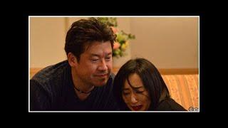 木村多江が悲しみに泣く姿に「いい顔だよ」…クズすぎる佐藤二朗の怪演が...