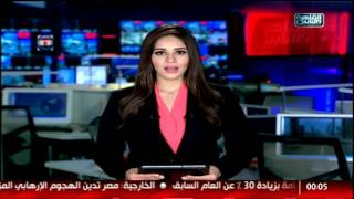 نشرة منتصف الليل من القاهرة والناس 13 يوليو