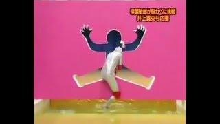 japanese game show the human tetris!