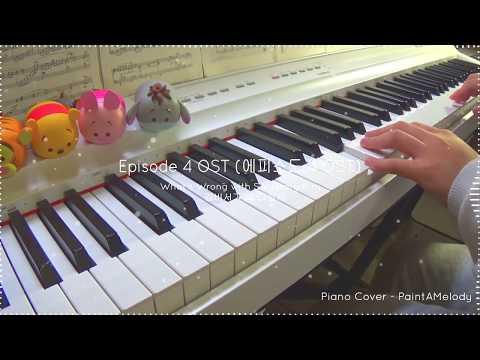 What's Wrong With Secretary Kim (김비서가 왜 그럴까) - EP. 12 OST - Kim Mi So's Theme/Think Strings NO.24