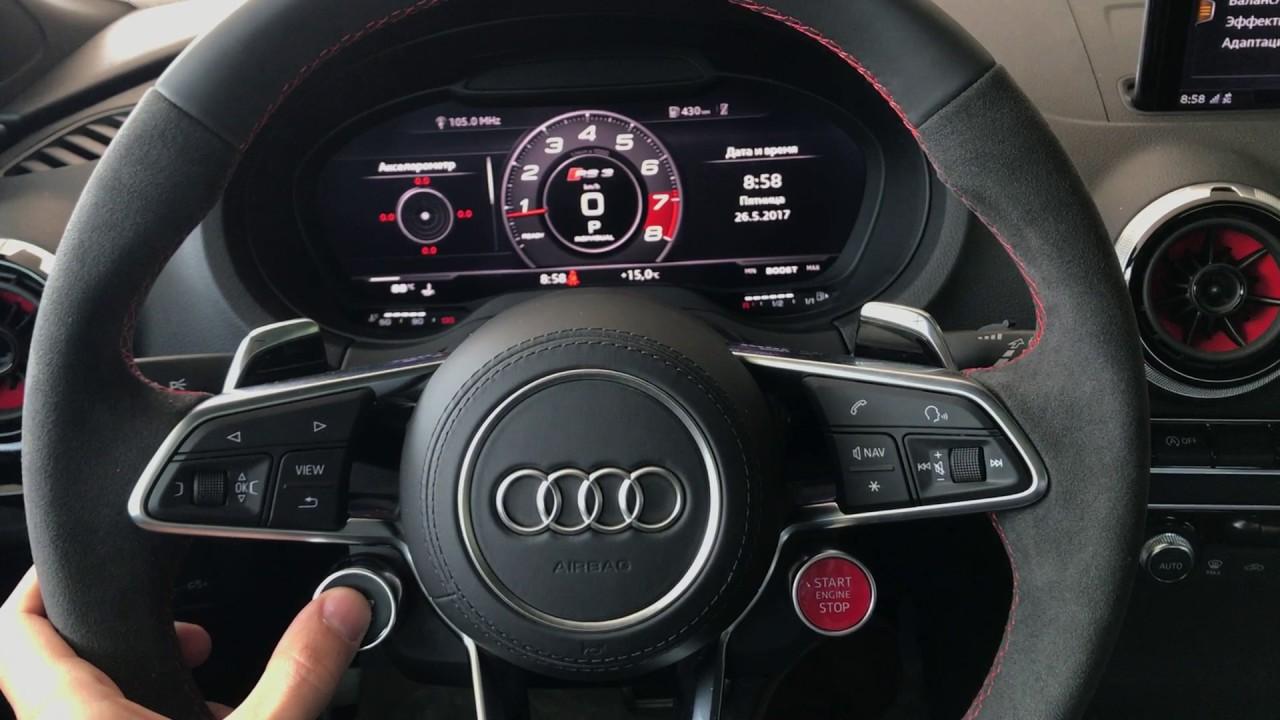 Retrofiting Audi RS3 - Cockpit, FL rear lights, steering wheel Audi TTRS - YouTube