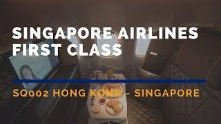 singapore airlines first class sq002 hkg sfo flight report シンガポール航空ファーストクラス搭乗記 新加坡航空 新航頭等艙飛行報告