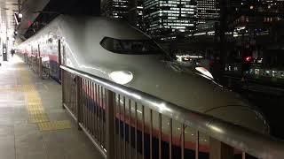 上越新幹線E4系新ニシP12編成+新ニシP51編成Maxとき341号新潟行き東京駅発車