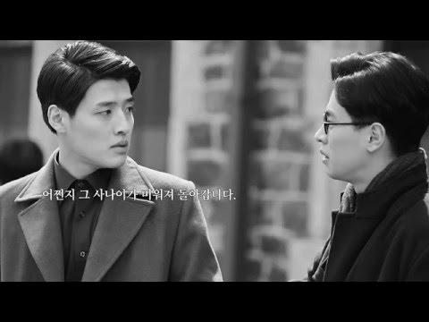 [동주] 영상시집 참회록X자화상 영상시집