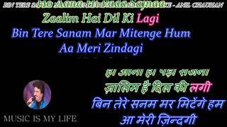Enjoy, like & comment ! singer : udit narayan ji kavita krishnamurty music jatin lalit lyricist majrooh sultanpuri movie yaara dildaara (1991)