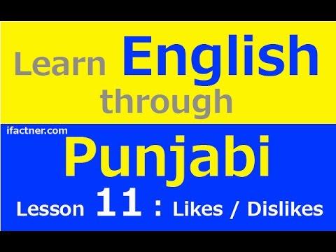 Learn English through Punjabi translation lesson 11 - likes in English