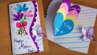 ไอเดียทำการ์ดให้แม่ สวยๆ ทำเองได้ | Card Mother's Day Craft