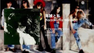 Lyrics: Konno Tomoko (今野登茂子) Music: Okui Kori, Konno Tomoko (...