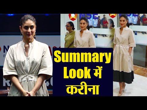 Kareena Kapoor Khan stunning in midi dress at UNICEF event;Watch video | Boldsky Mp3