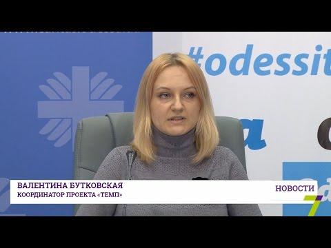 UBER-Partner. Работа водителем Убер в Одессе