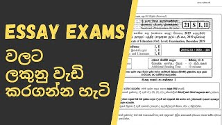 Hi besties, there are different tips do's & don'ts which will help you to score full marks in essay paper. this both o/l and a/l students. so do...