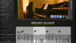 音楽の正体 #17 キース・リチャーズ魔性の左手 〜偶成和音とは何か〜