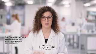 Обратная сторона L Oréal Paris Тестирование