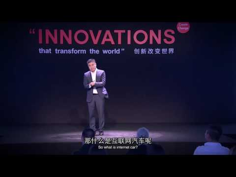 Insight to Automobile Design in the Internet Age - Shao Jingfeng