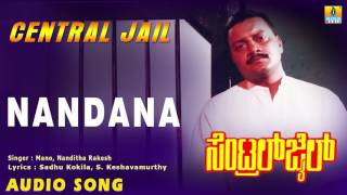 central jail   kannada movie