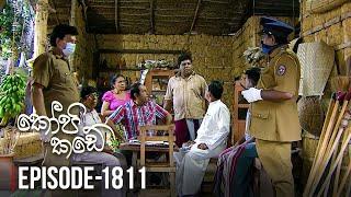 Kopi Kade | Episode 1811 - (2021-01-08) | ITN Thumbnail