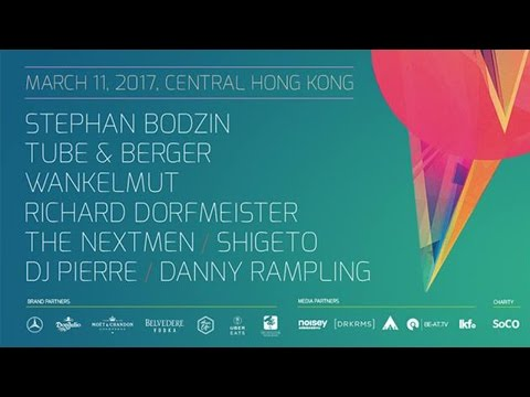 ALTN8 - CENTRAL HONG KONG'S ELECTRONIC MUSIC FESTIVAL
