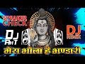 Mera Bhola Hai Bhandari Kare Nandi Ki Sawari (Letest Songs FLP 2019) Remix By Dj Amit Hi Tech Basti