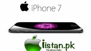 Buy Apple iPhone 7 RoseGold 256GB Online in Pakistan - iistan.pk