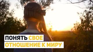 Программа обучения гештальт-терапии в Одессе. Ведущий Виталий Елисеев