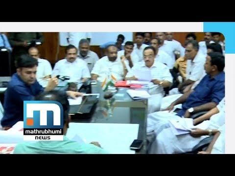 Action Council To Resist NH Survey In Malappuram| Mathrubhumi News