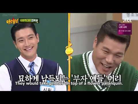 [Eng Sub] - Super Junior Knowing Bros Ep 200 191012