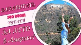 Escape from Tarkov Как быстро заработать 500000 Инструкция для новичка.