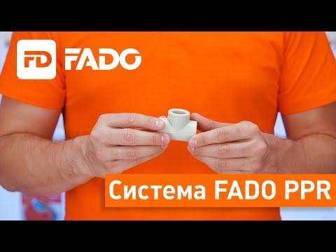 Показываем систему полипропиленовых фитингов FADO PPR |Где применяется? |Какие виды труб бывают?