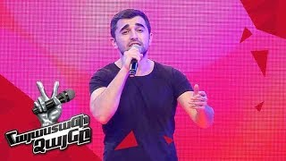 Tigran Karapetyan Sings Կյանք ու կռիվ Blind Auditions The Voice Of Armenia Season 4